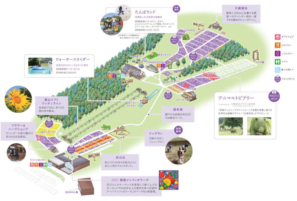 園内 マップ