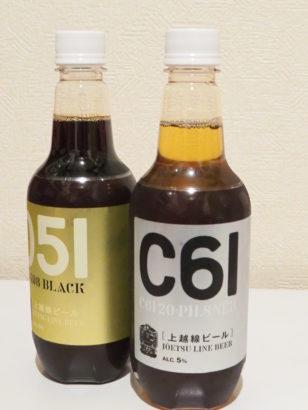 ペットボトルビール 2種