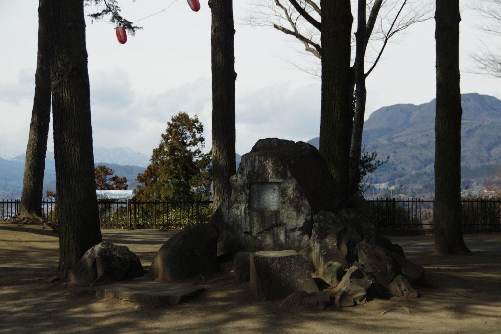 沼田城址公園 石碑