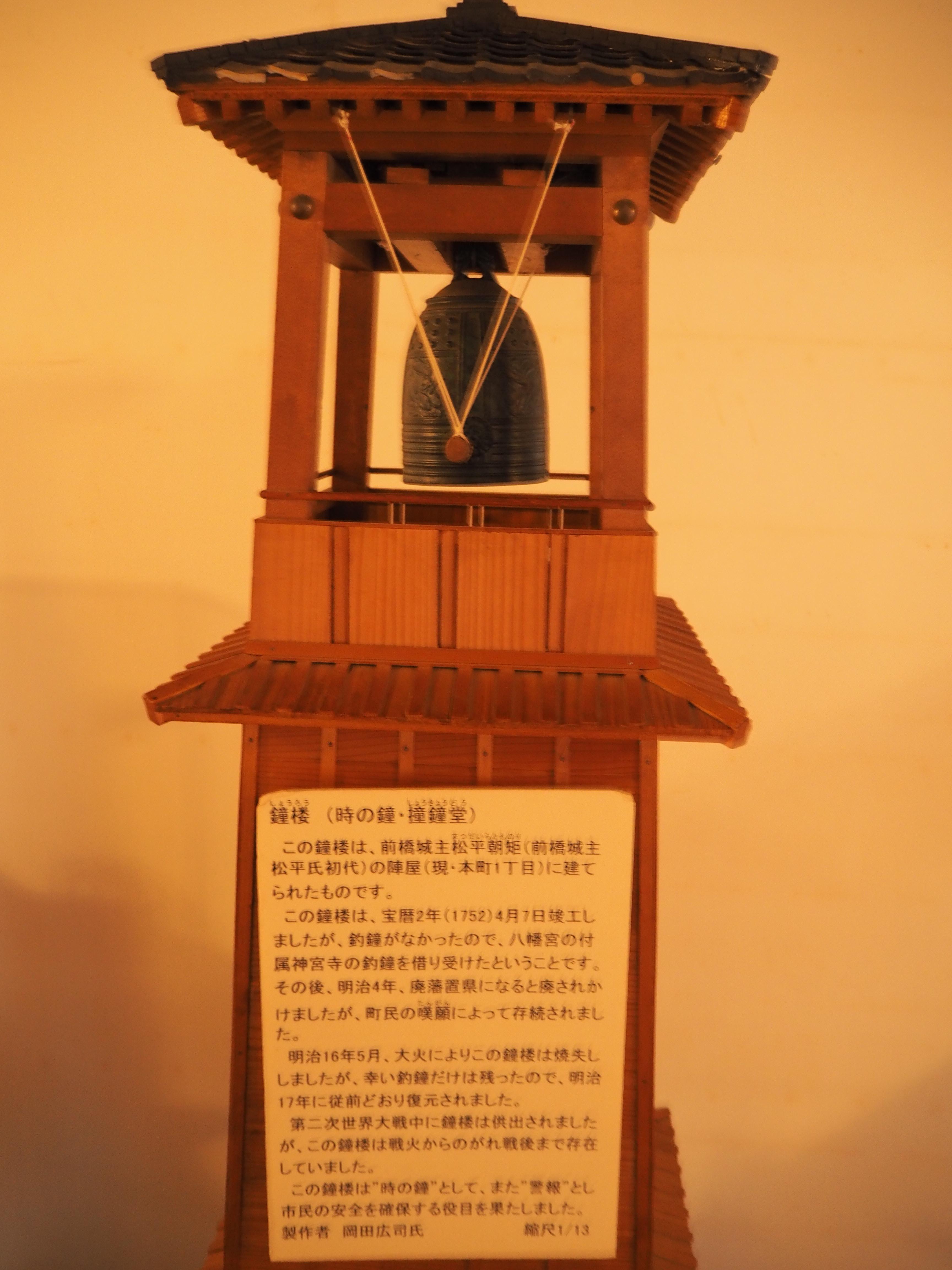 時の鐘 鐘楼