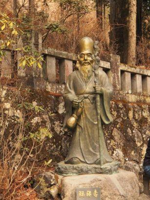榛名神社 パワースポット 御朱印 福禄寿