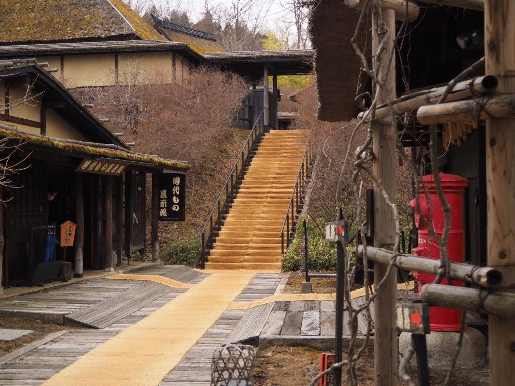 薬師温泉 階段