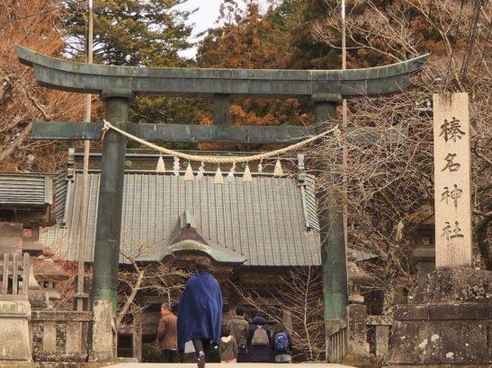 榛名神社 パワースポット 御朱印