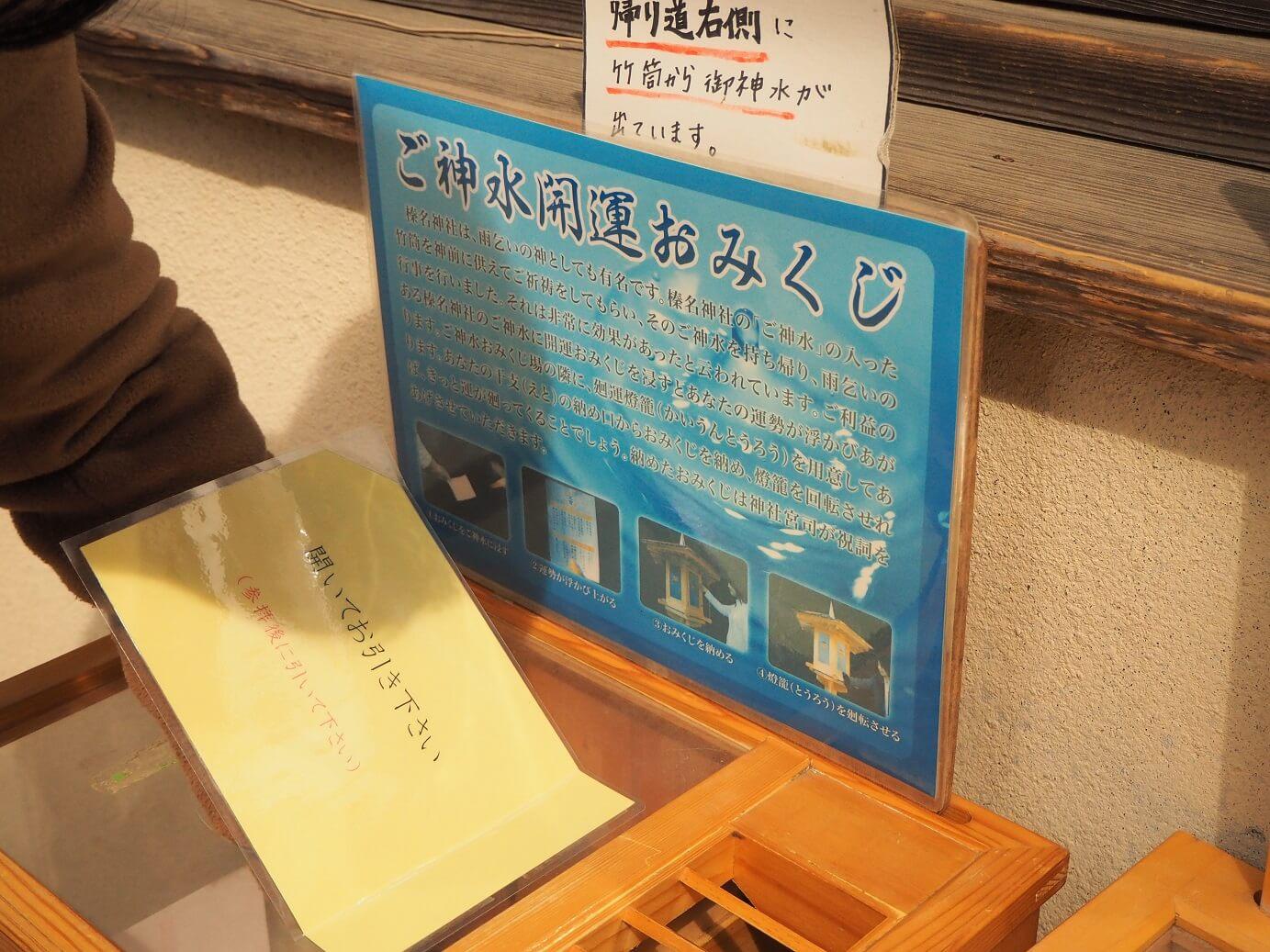 八ッ場ダム パン