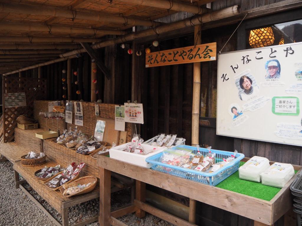野菜たち 直売所