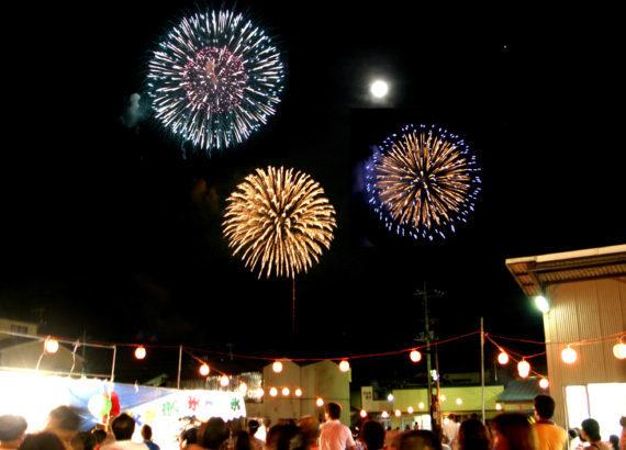 下仁田こんにゃく夏祭り 群馬県 花火大会