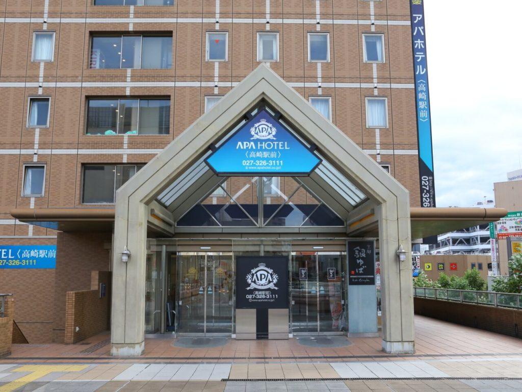 アパホテル 高崎駅前