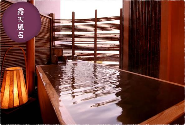 伊香保温泉 さくらい 格安宿泊プラン