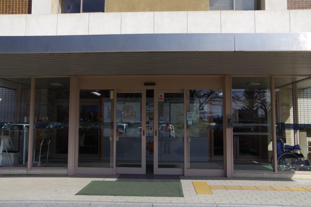 桐生市役所 下水道課入口