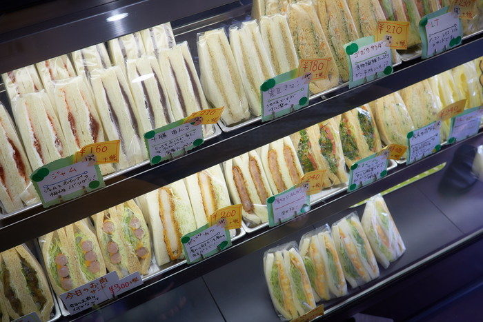 はとぽ 創作サンドイッチ