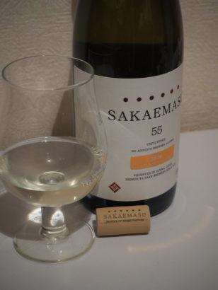 榮万寿 日本酒