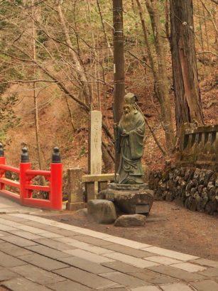 榛名神社 パワースポット 御朱印 みそぎ橋