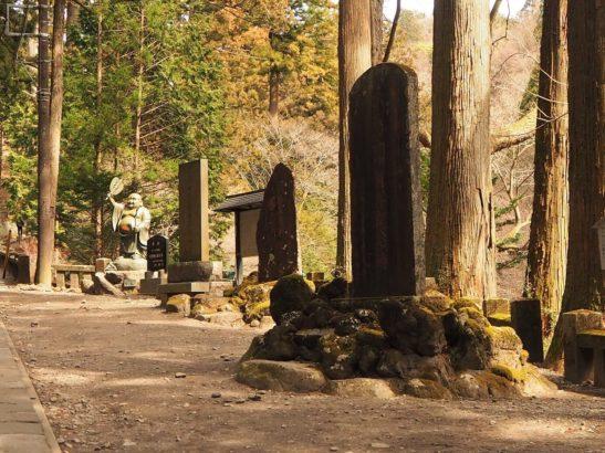 榛名神社 パワースポット 御朱印 石碑