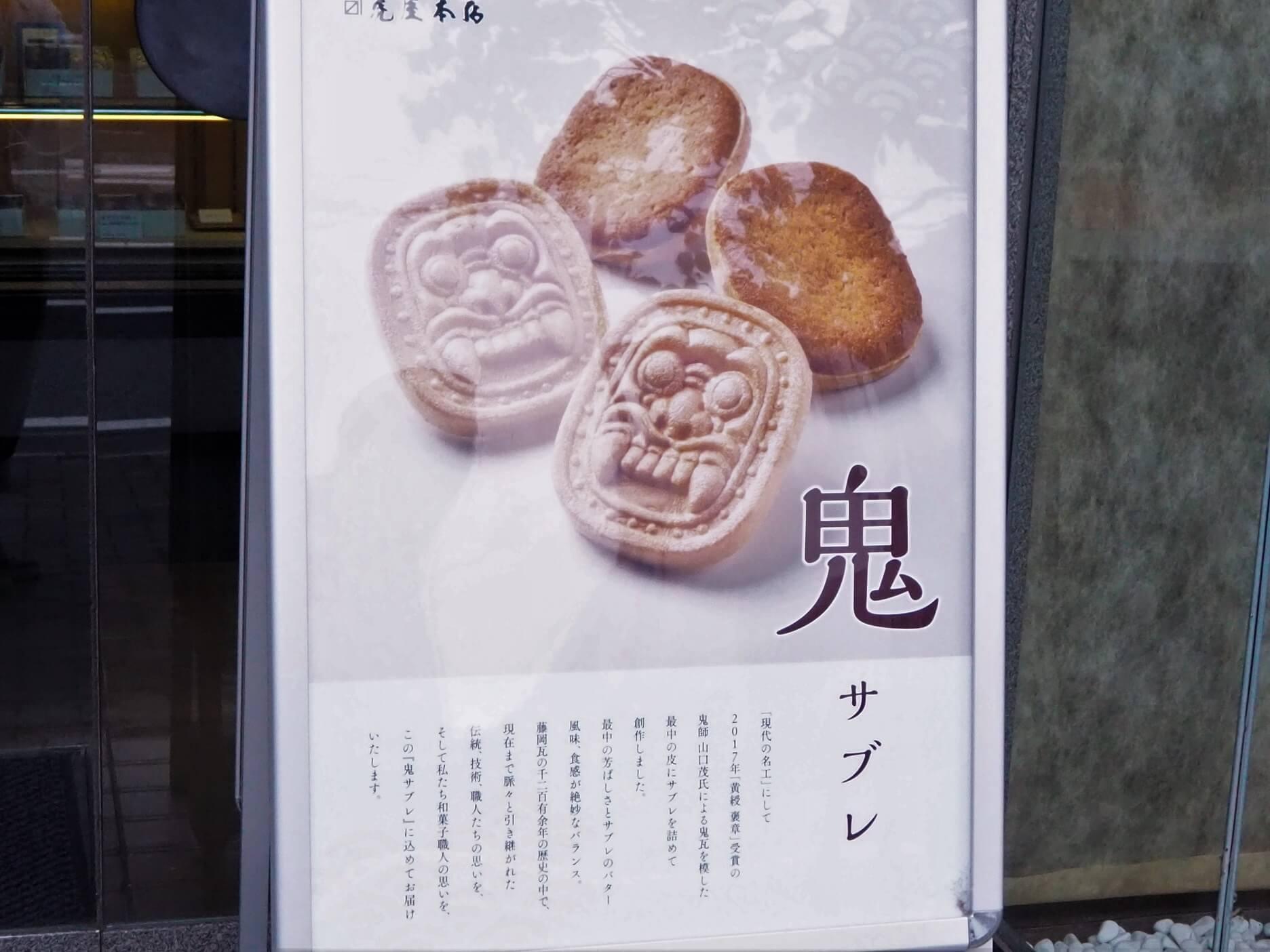相俣ダムカレー パッケージ