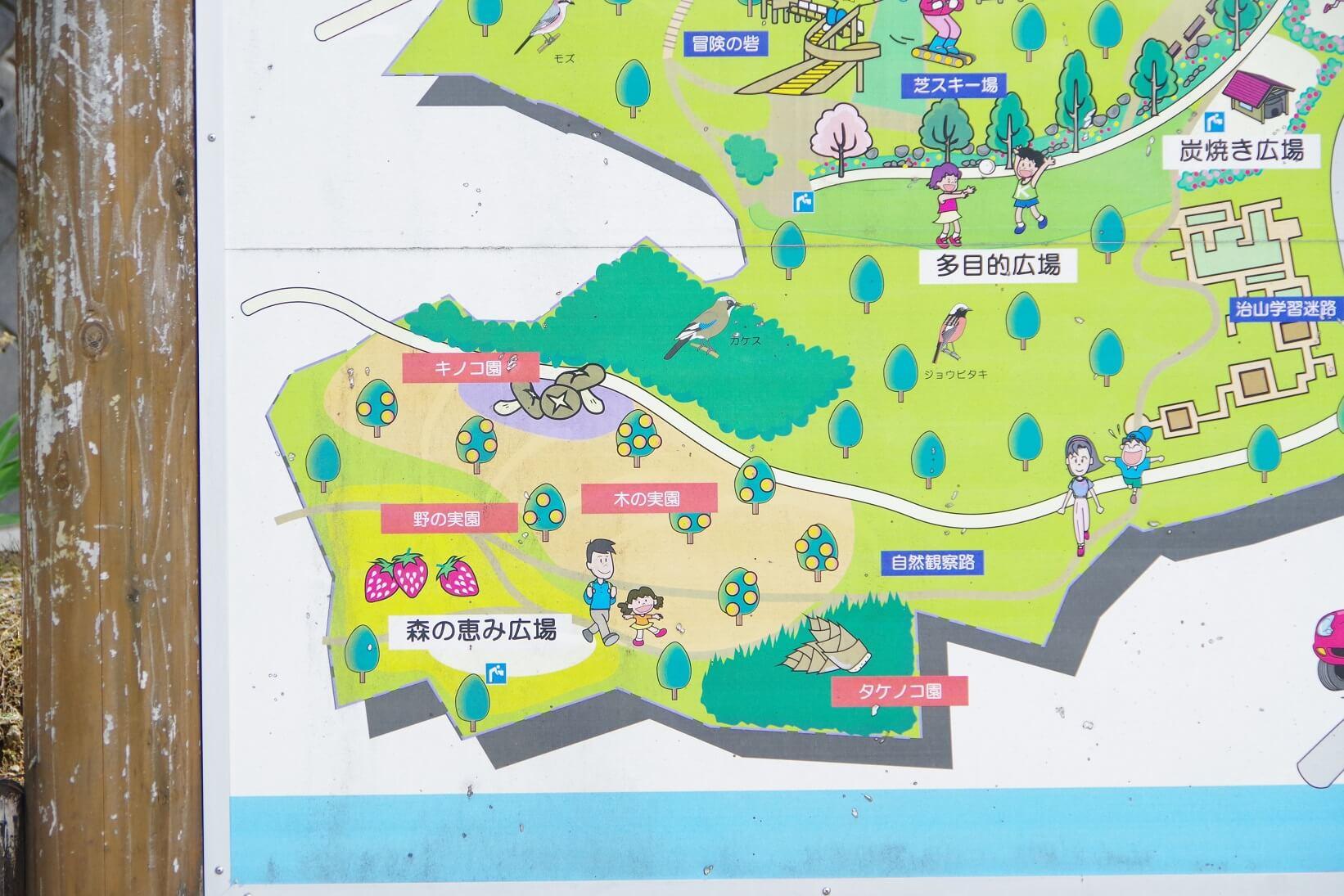 相俣ダムカレー メニュー1