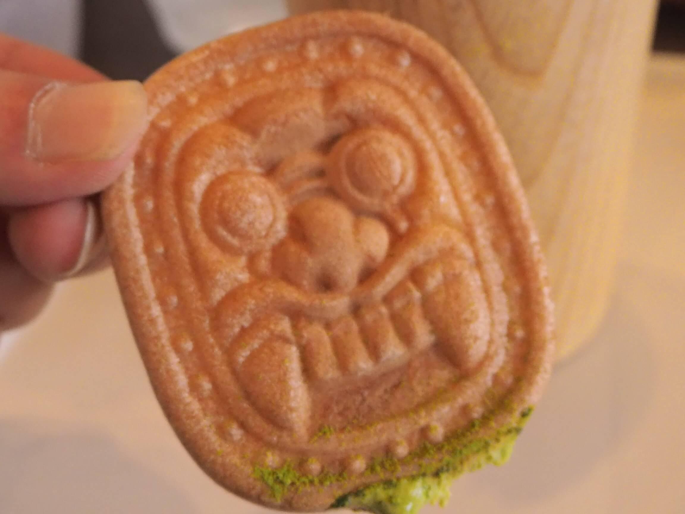 松井牧場ミルクアイス チーズクリームプリン