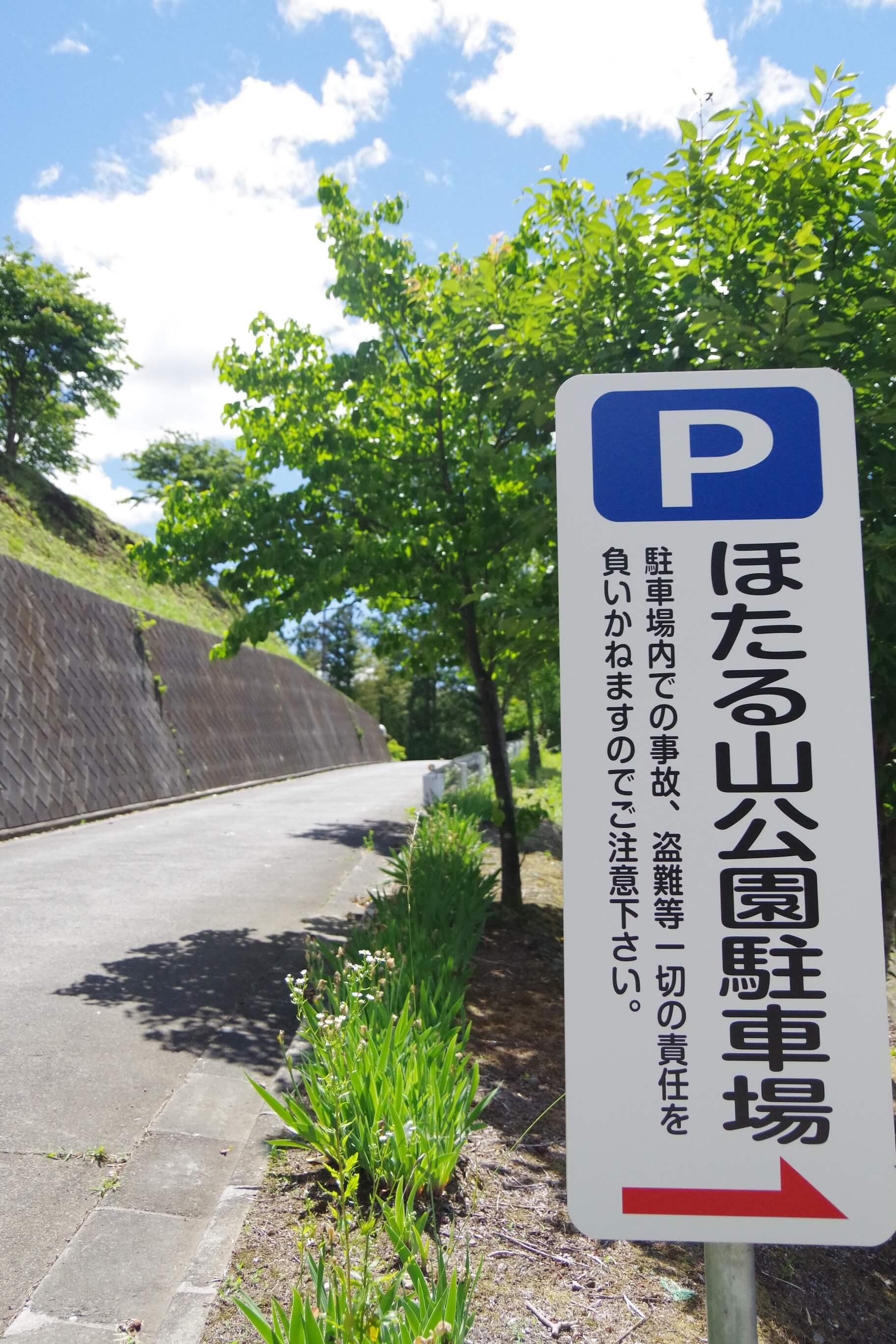 相俣ダムカレー 容器