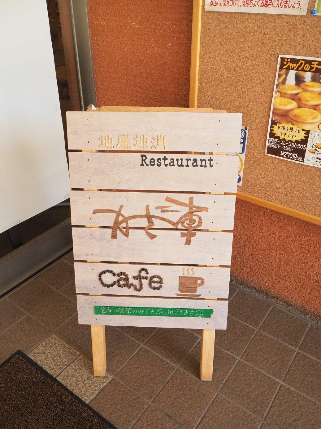 虎屋カフェ 階段