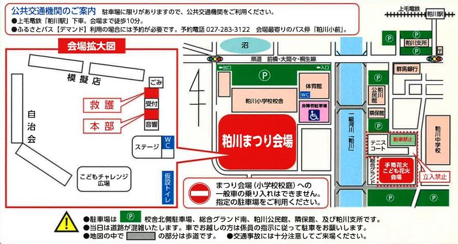 pdf 地図