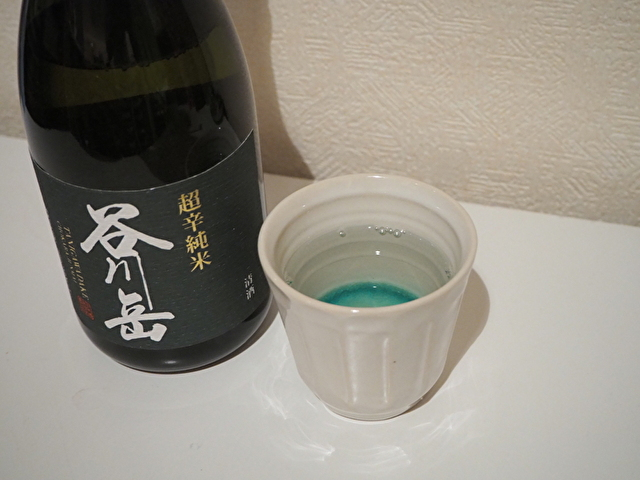 日本酒 谷川岳