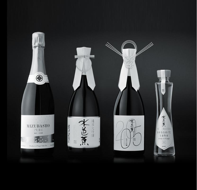 永井スタイル ボトル