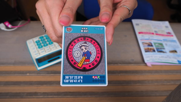 マンホール カード