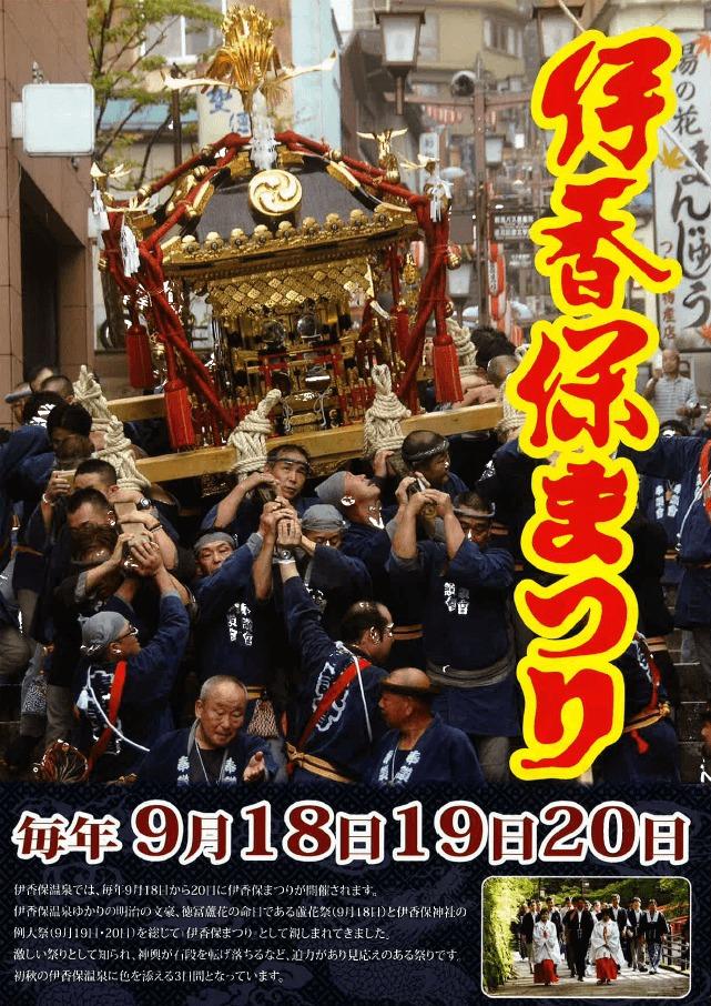 産泰神社 重要文化財