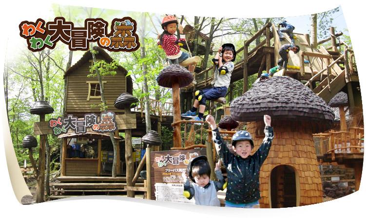 夏休みイベント 軽井沢おもちゃ王国
