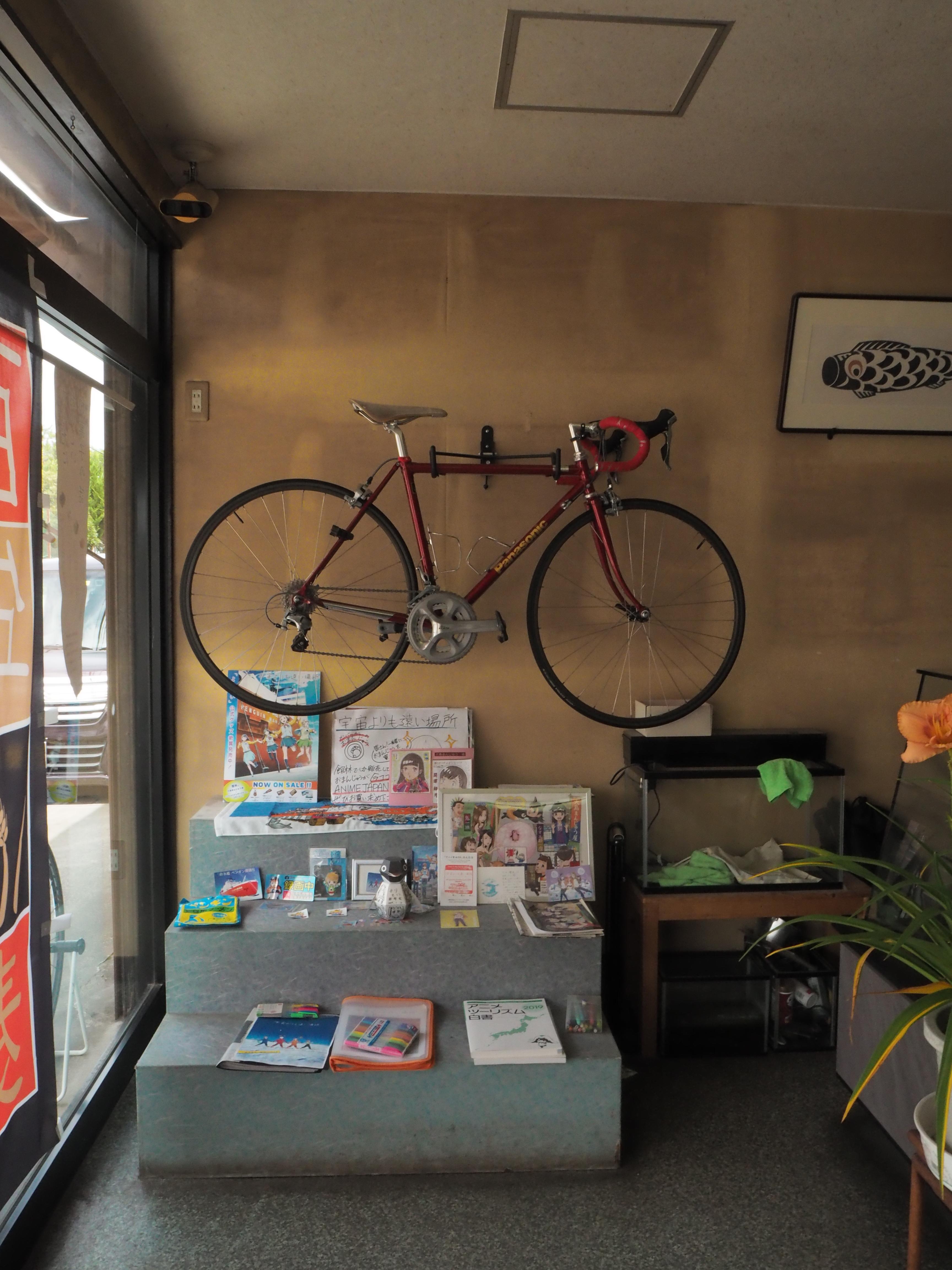 展示 ロードバイク