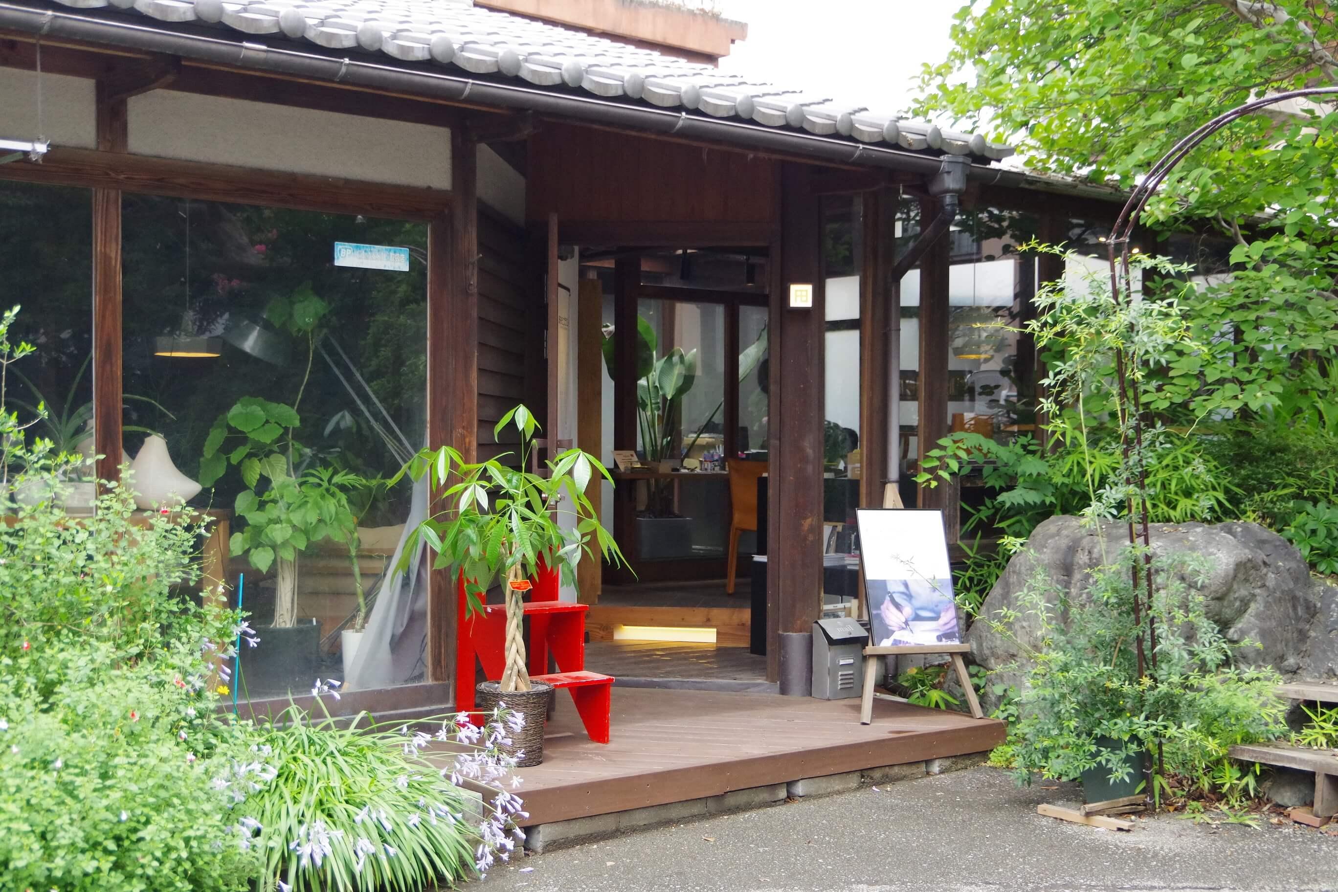 三田三昭堂 オフライン店舗