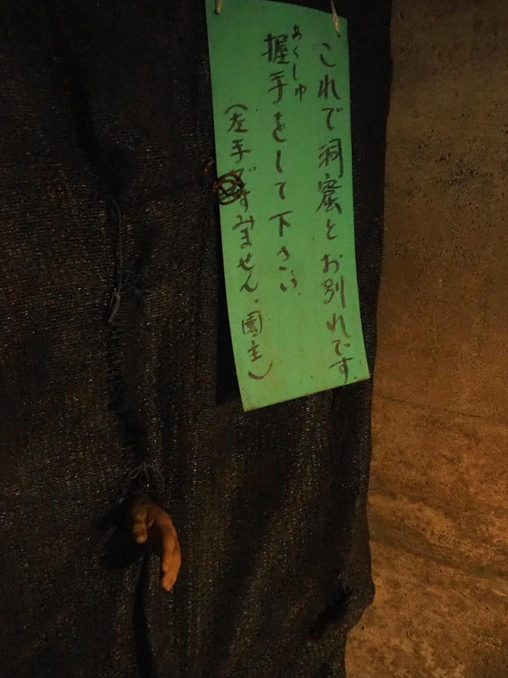 三田三昭堂 ロートルメゾン西ノ洞
