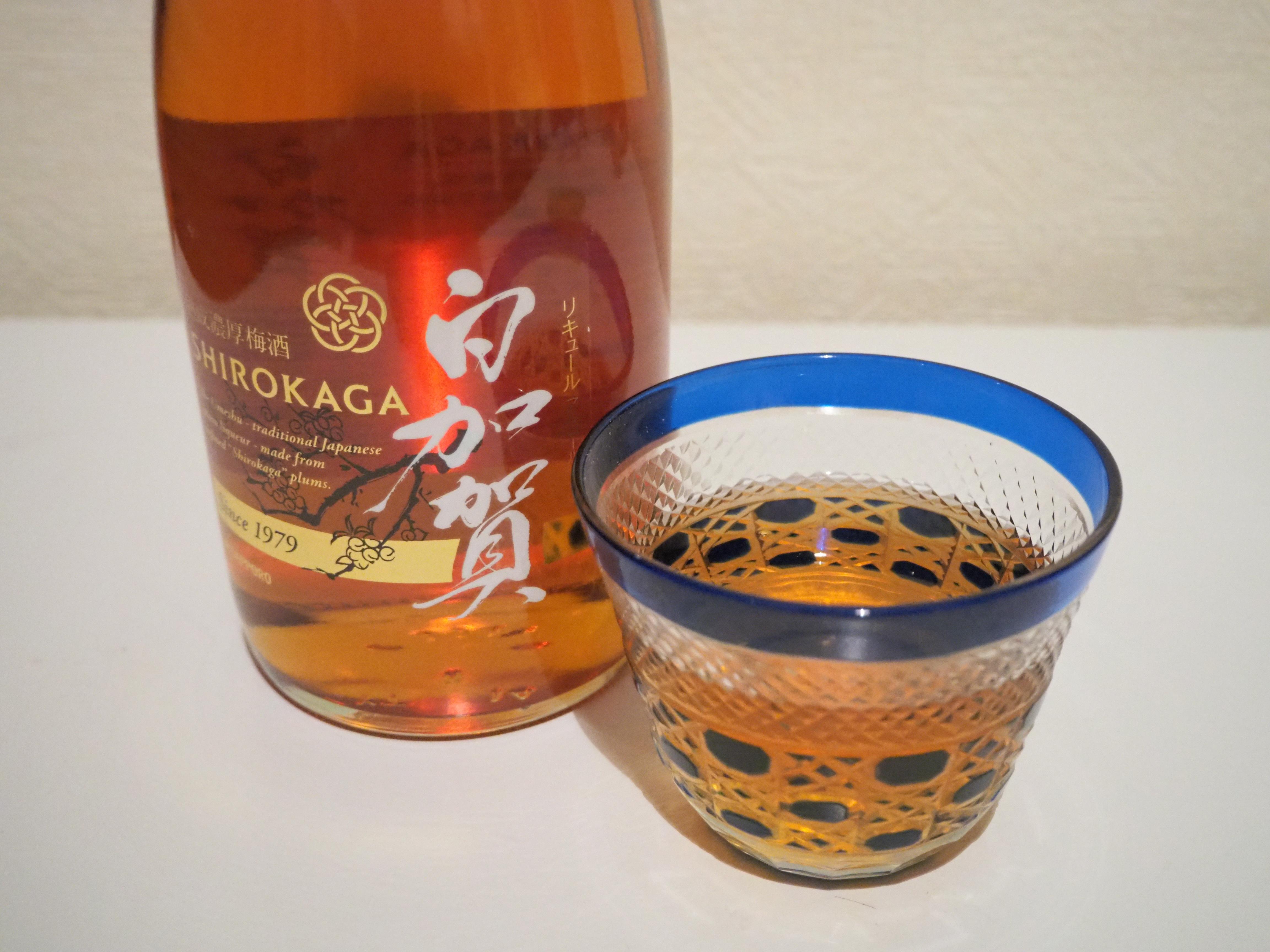 梅酒 白加賀