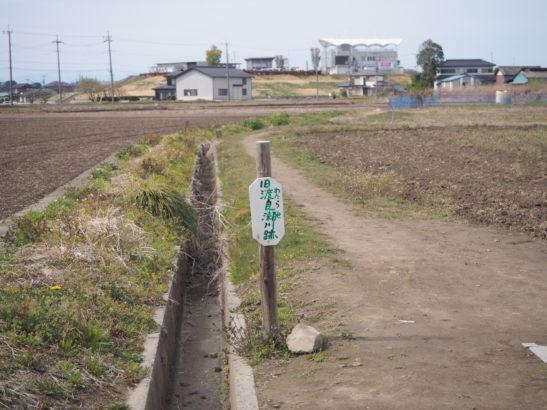 三県境 旧渡良瀬川跡