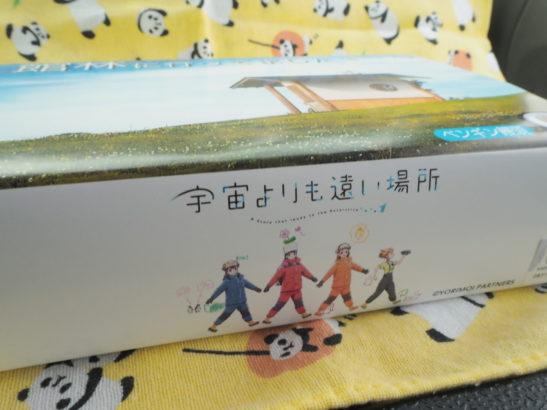 ペンギン饅頭 パッケージ2