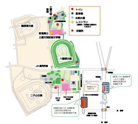 バス案内 JR前橋駅