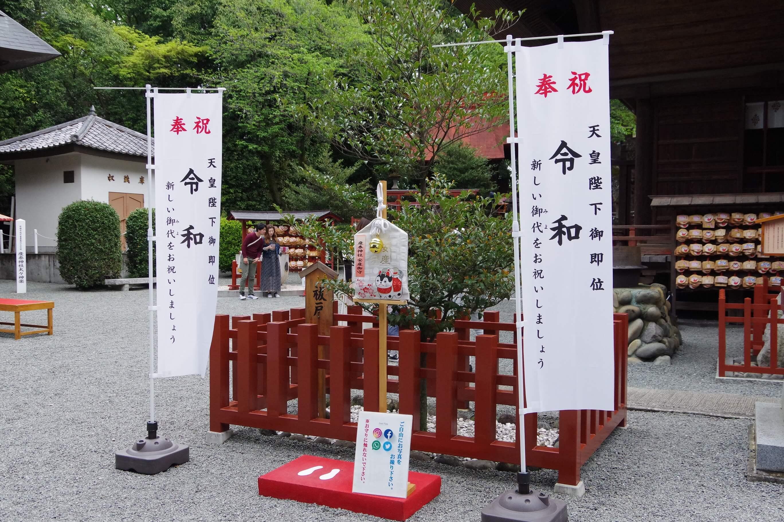 上野ダム 渓流釣り