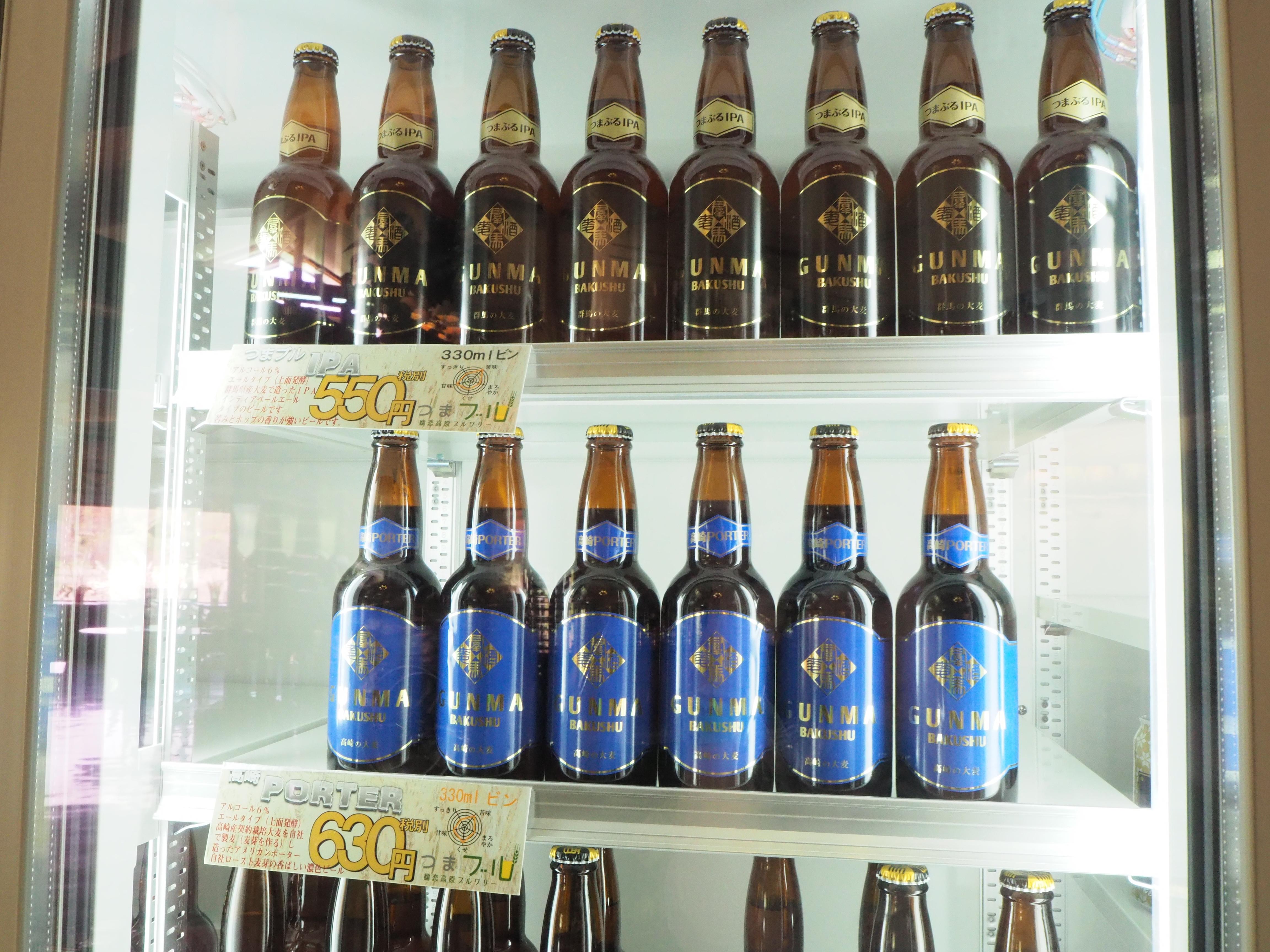 ビール 冷蔵庫