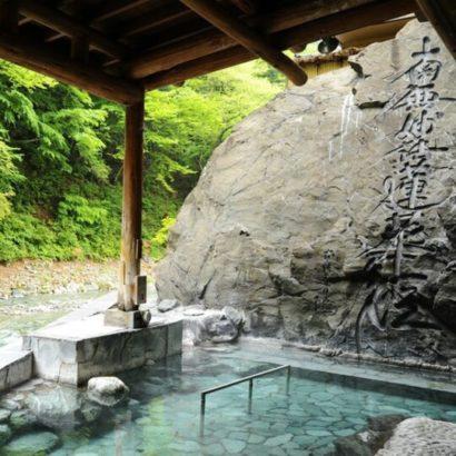 四万やまぐち館 お題目大露天風呂 温泉観光 人気スポット