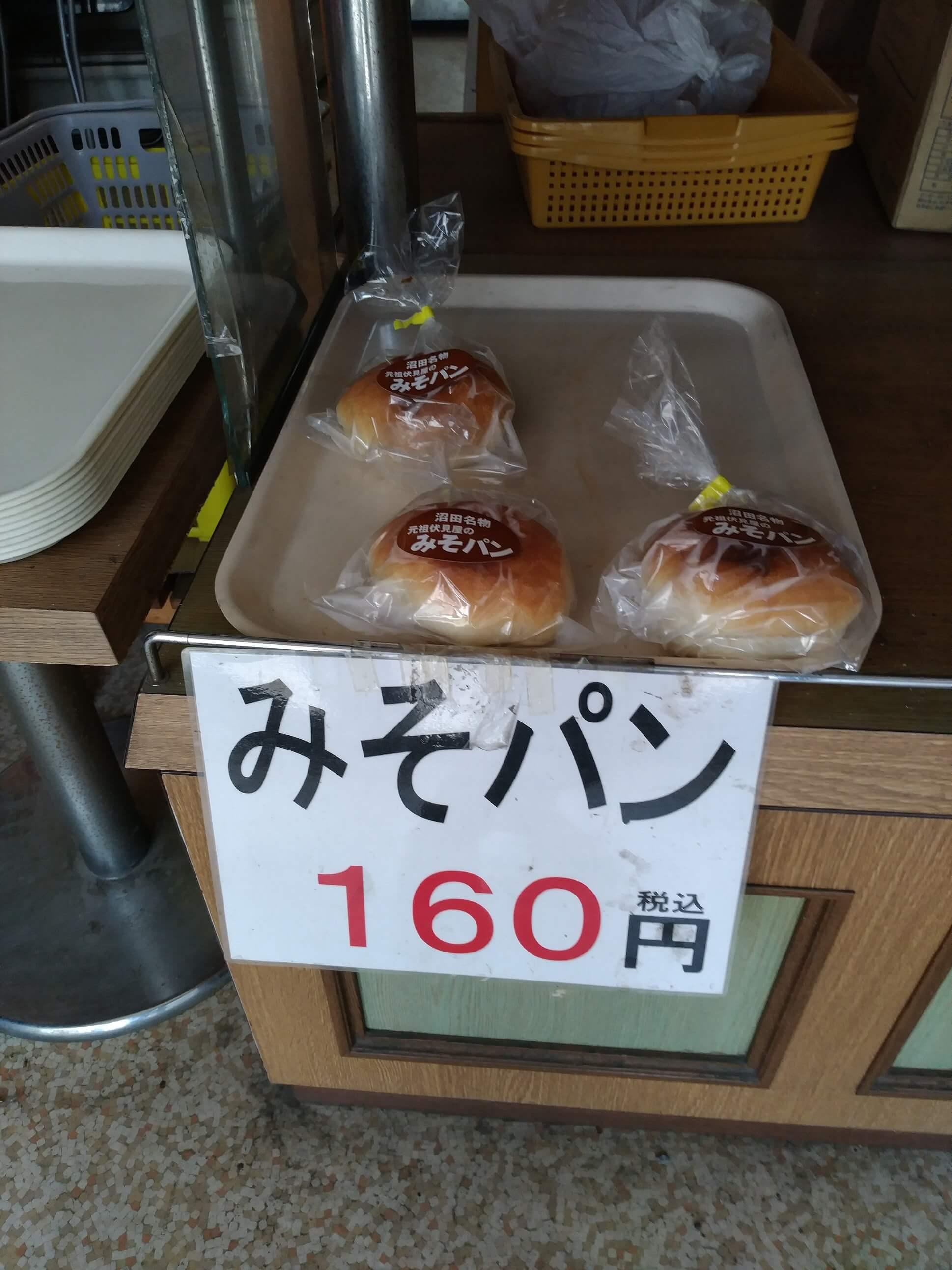 軽井沢おもちゃ王国 ブロック