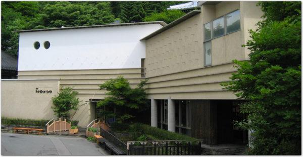 片岡鶴太郎美術館 外観 草津温泉 観光