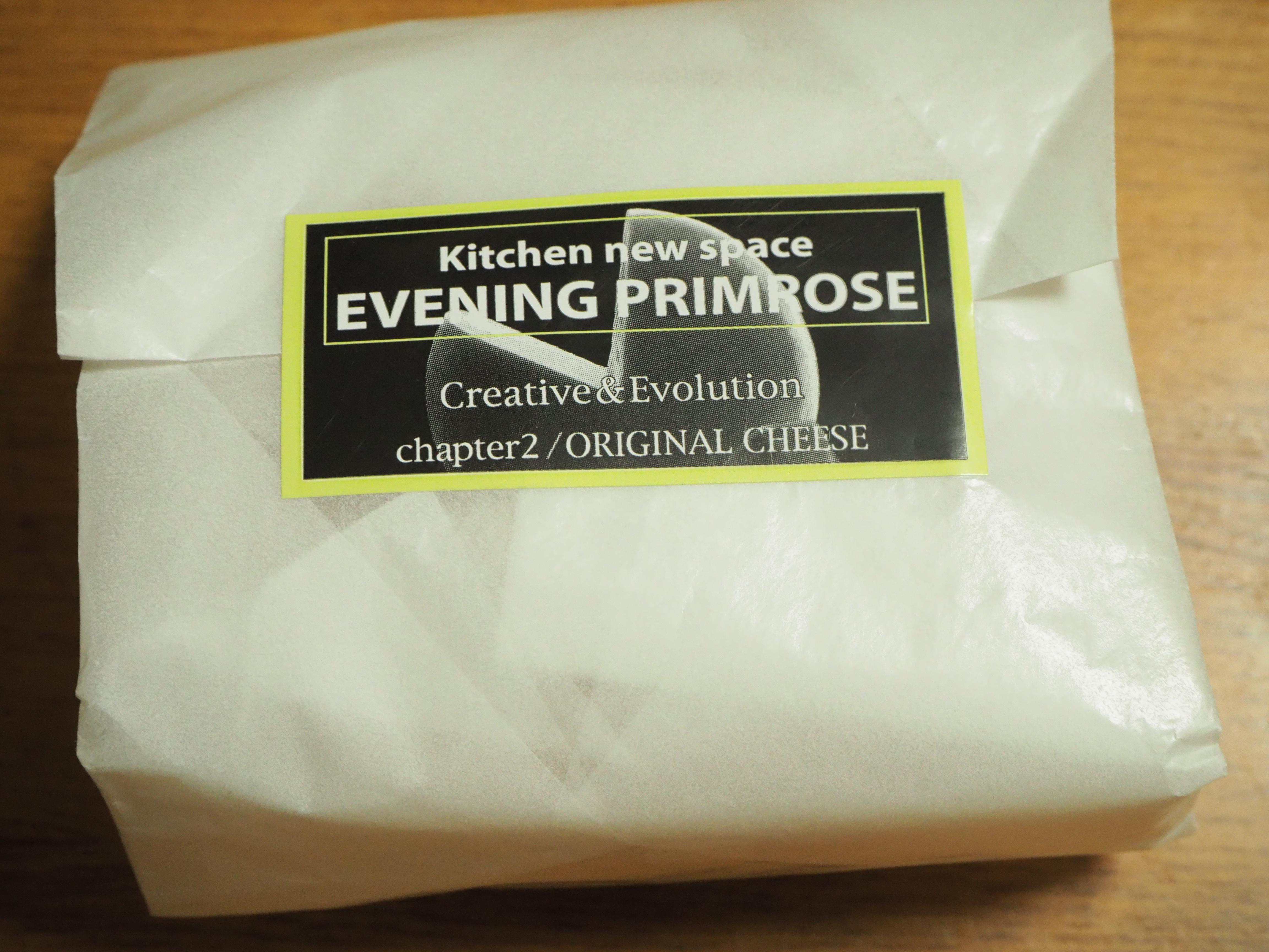 チーズバーガー パッケージ