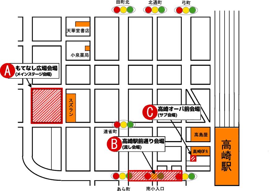 第16回たかさき雷舞フェスティバル開催情報