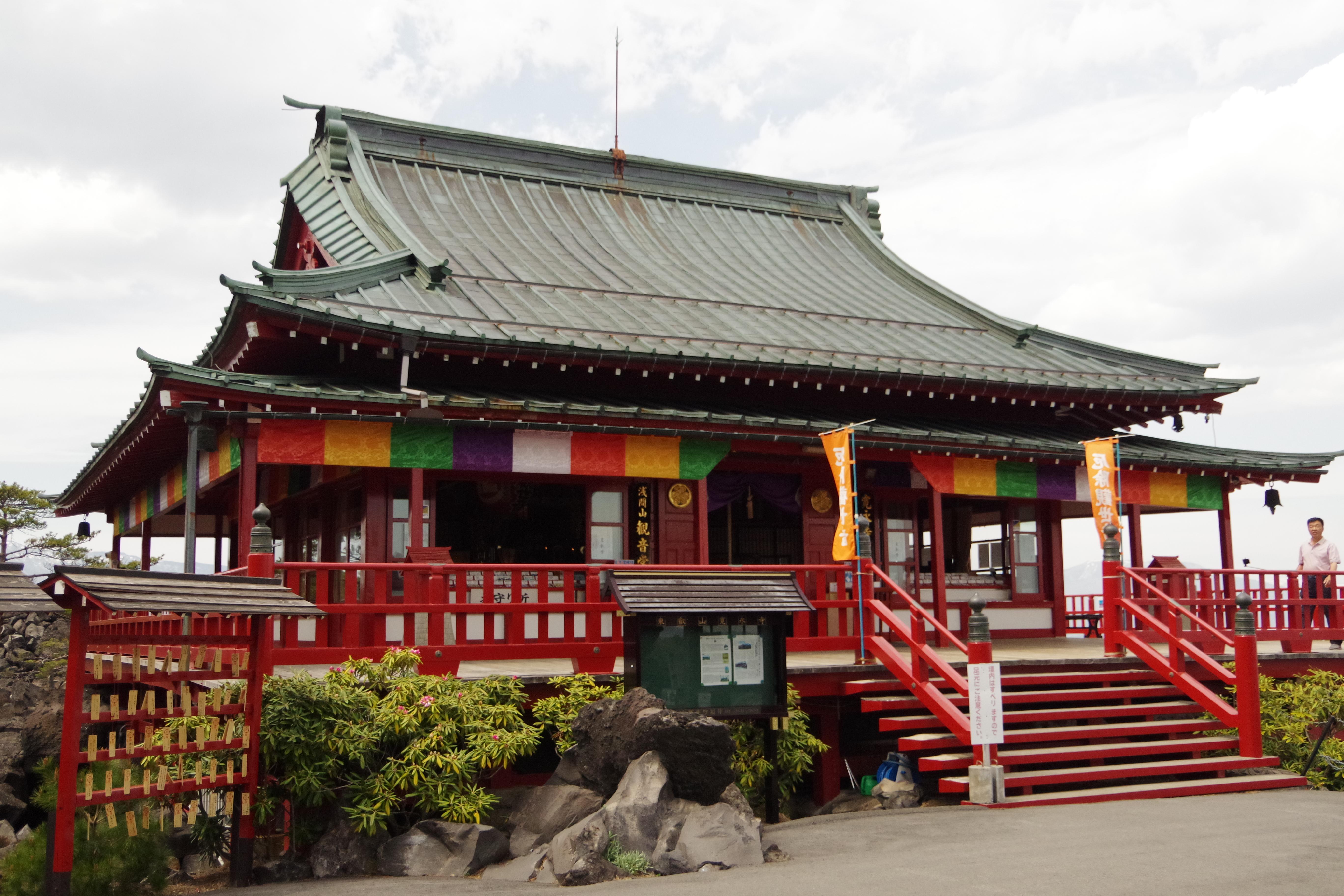 鬼押出し 寺院