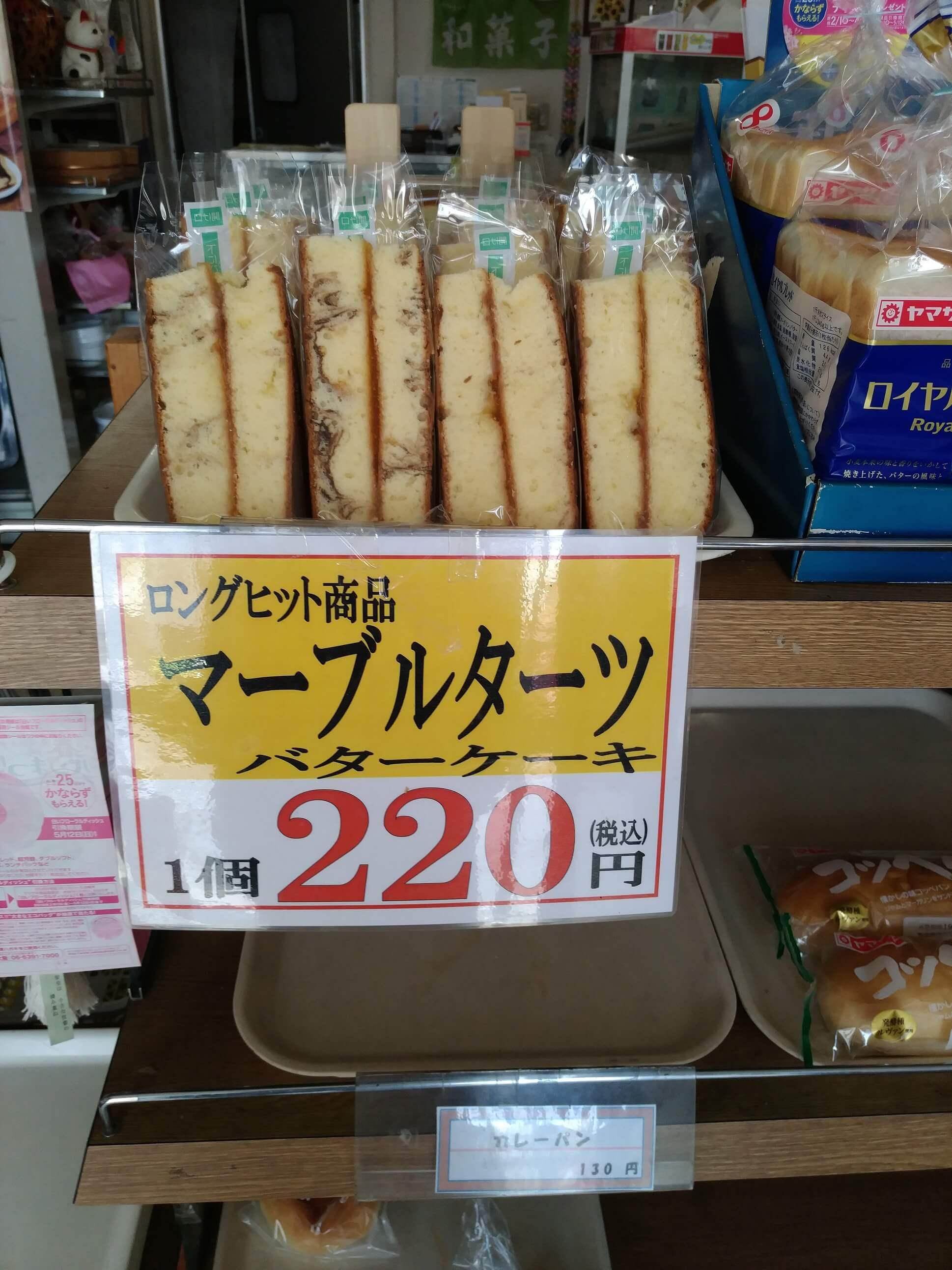 軽井沢おもちゃ王国 BBQ