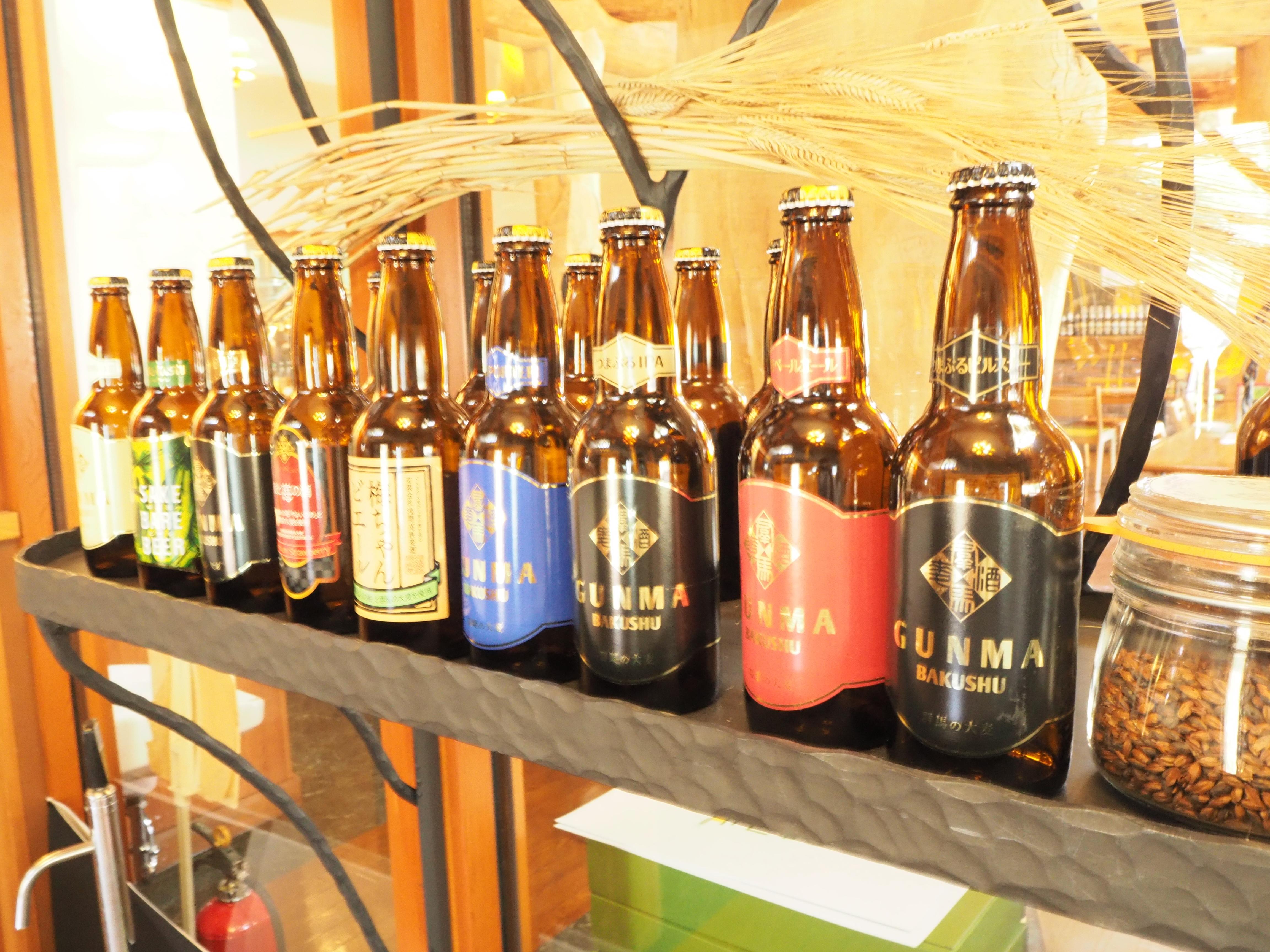ビール 並び