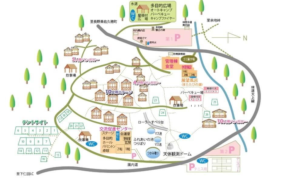なんもく村自然公園 マップ