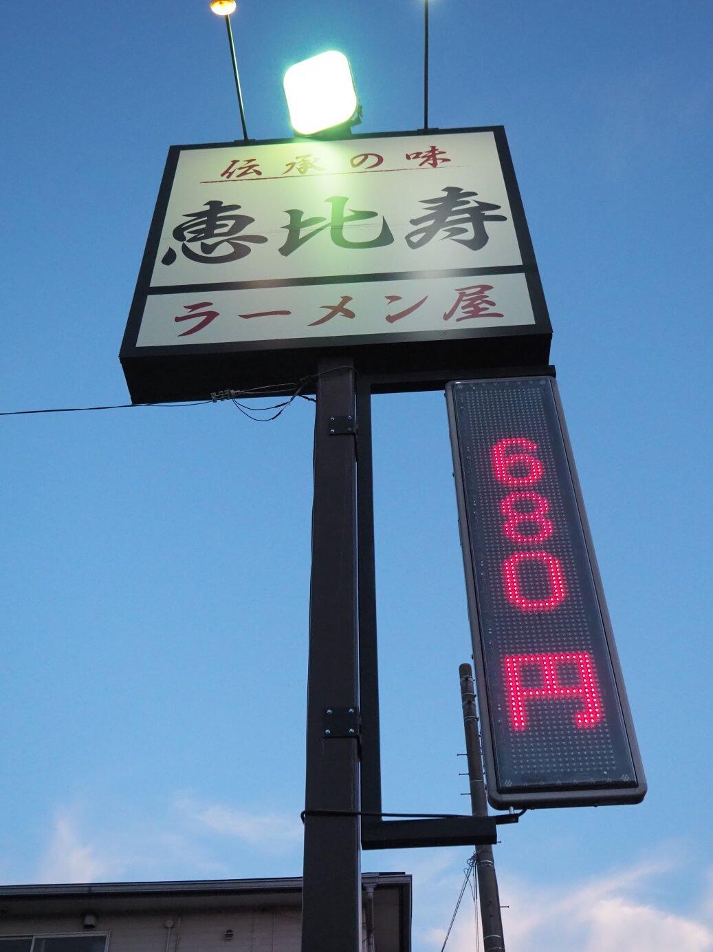 東国文化ゆかりの地巡り スマートフォンアプリ