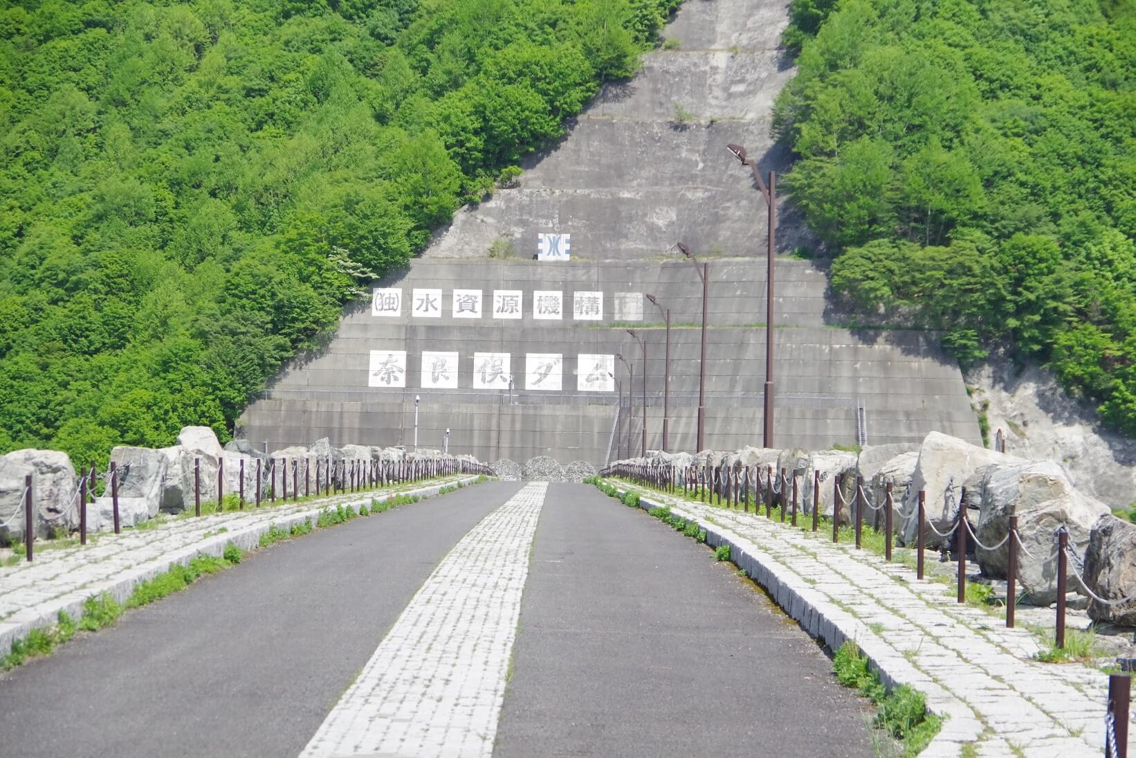 奈良俣ダム 施設情報