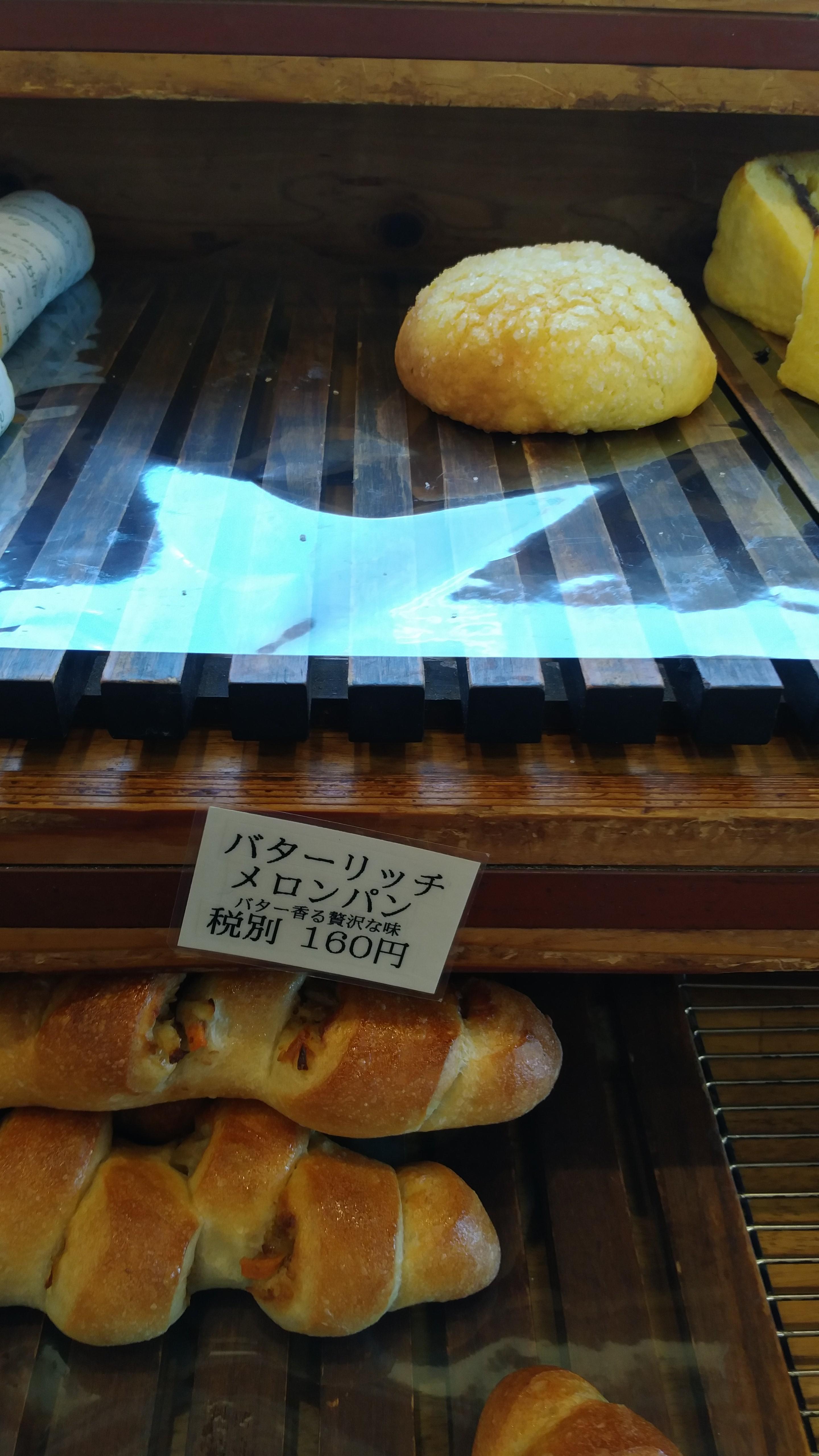 櫻 メロンパン1個