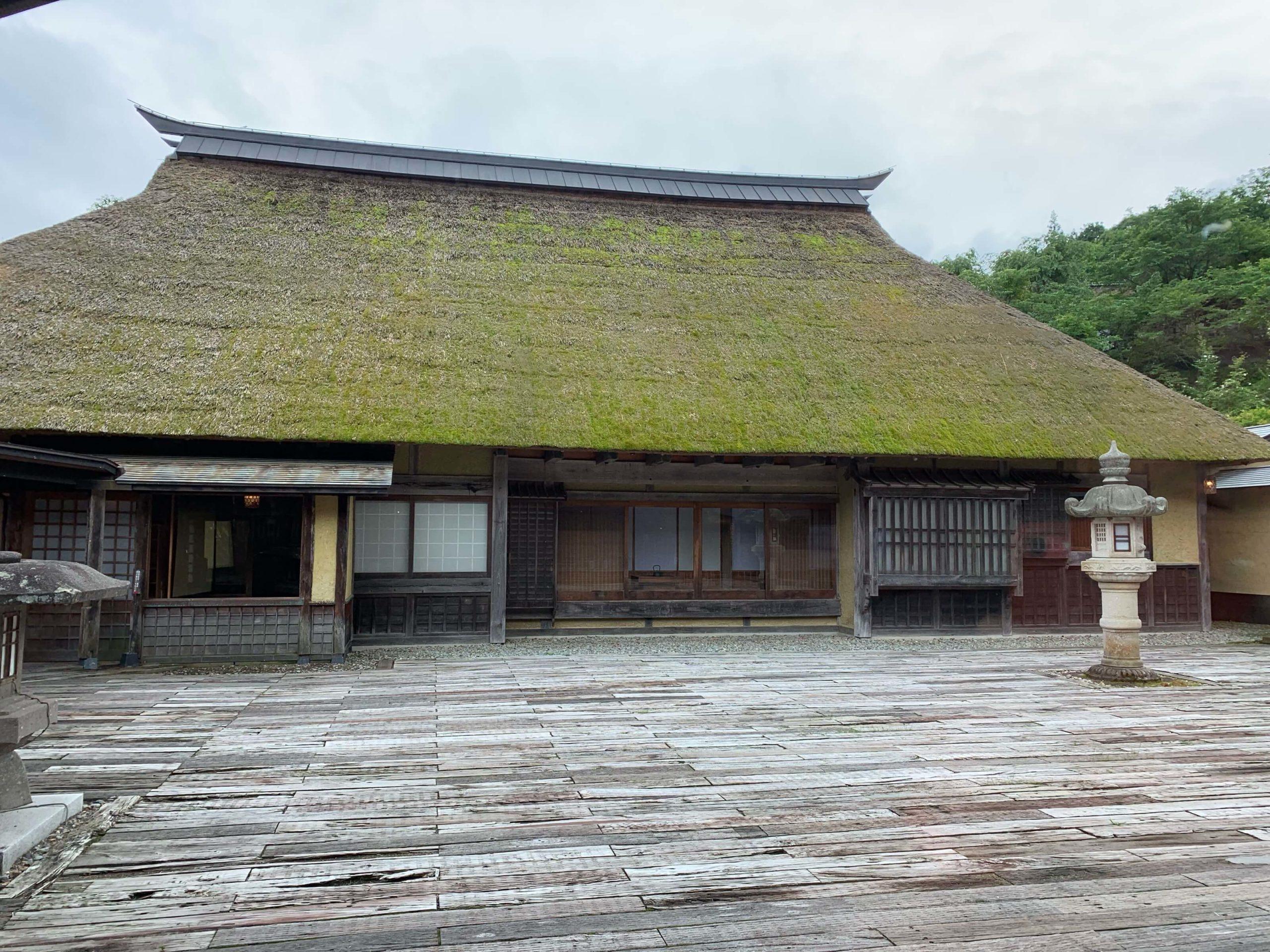 薬師温泉 濱田邸